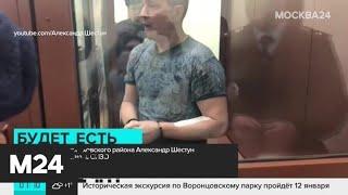 Экс-глава Серпуховского района Подмосковья Шестун прекратил голодовку - Москва 24