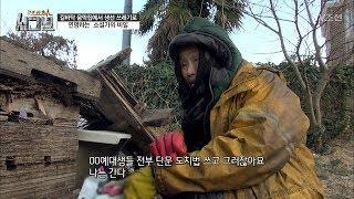 음식물 쓰레기를 먹는 여인, 알고 보니 유명한 예대 출신의 작가?! [시그널] 9회 20171229
