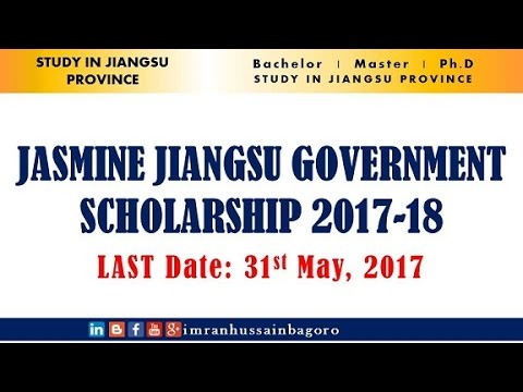 JASMINE JIANGSU GOVERNMENT SCHOLARSHIP 2017 18