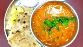 Hotel Dal fry/Dal curry /how to do dal fry/dhaba style dal fry in Tamil/Chapathi sidedish/dal fry