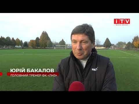 ITV media group: «ОДЕК» програв у чвертьфіналі Кубку України (ВІДЕО)