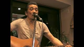 渡邊 喜忠さん退院、お祝いコンサート。 友情出演: 宇崎竜童さん。 2014...