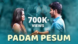 Padam Pesum New Tamil Short Film 2017