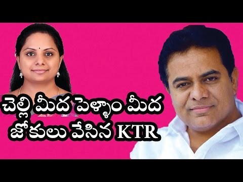 KTR Funny Comments