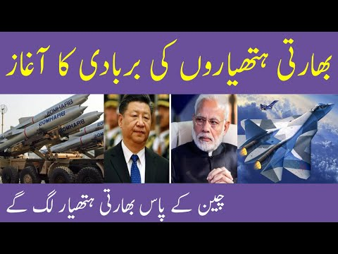 China Wnats Indian Brahmose Technology to be steal By Hassant Tv