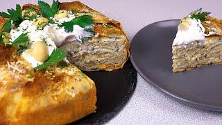 Так БЛИННЫЙ ТОРТ ВЫ еще НЕ ГОТОВИЛИ Очень вкусный ЗАКУСОЧНЫЙ ТОРТ В КОНВЕРТЕ С Грибами и Сыром