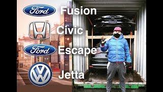 Разгрузка контейнера с автомобилями из США в Минске! Авто из США (Беларусь)Civic,Jetta,Fusion,Escape