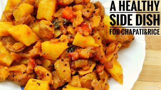 Fig Fruit curry |Health benefits of Fig Fruit |  Raw Fig recipe | How to make Fig curry |