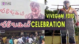 Vivegam Mass Cutouts & Banners | VIVEGAM CELEBRATION | THALA AJITH  | Vivegam FDFS Reserevation
