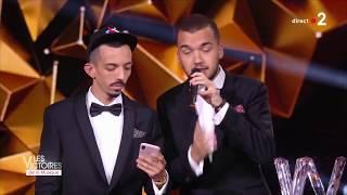 BigFlo et Oli, Chanson originale / Victoires de la Musique 2018
