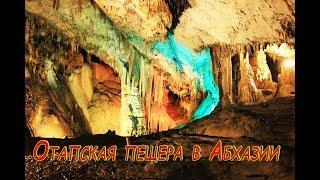 видео Абхазия: где находится и чем известна эта страна
