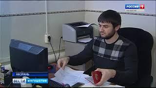 Центр занятости населения реализует новый проект по трудоустройству молодых специалистов