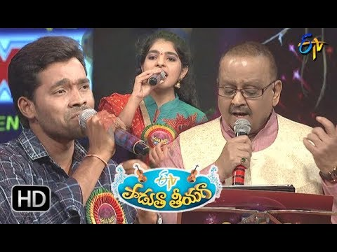 Padutha Theeyaga  | 14th January 2018   | Full Episode | ETV Telugu