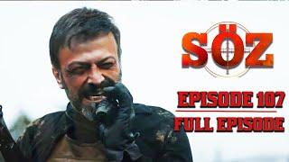 The Oath | Episode 107 (English Subtitles)