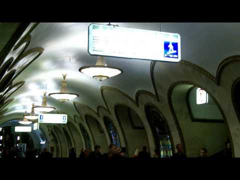 Estação Novoslobodskaya