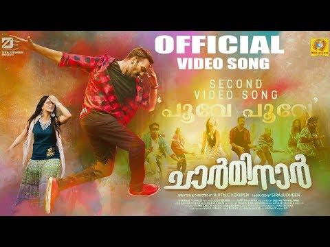 Charminar | Poove Poove Official Video Song | Ashwin Kumar | Ajith C Logesh | Niranj Suresh