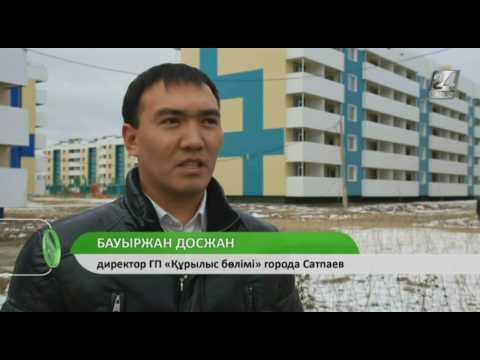 Доска объявлений PROMOZ Казахстан. — Бесплатные объявления
