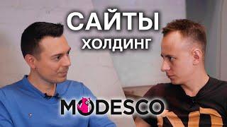 От идеи «купить РУнет» и 300 инфосайтов на пике, до продажи 80% проектов. // Денис Ларионов, Modesco