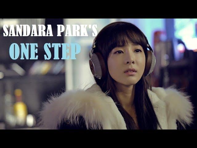 SANDARA PARK- ONE STEP