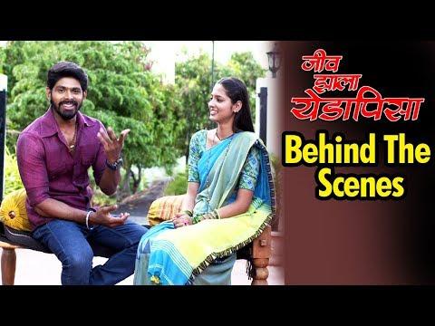 Jeev Zala Yeda Pisa | Shiva & Sidhi Off-screen Chemistry | Behind The Scenes | Colors Marathi