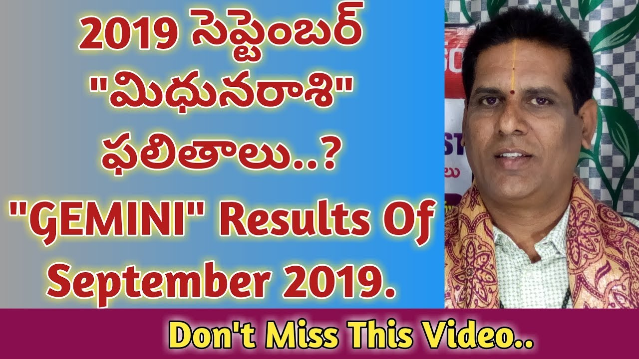 Prediction Of CBN victory By Mulugu Ramalingeswara Siddhanti