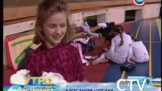 Детское фехтование