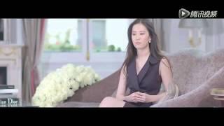 151015 攜手劉亦菲探索迪奧迪奧花蜜系列—第二章  Liu Yifei Dior - Part Ⅱ