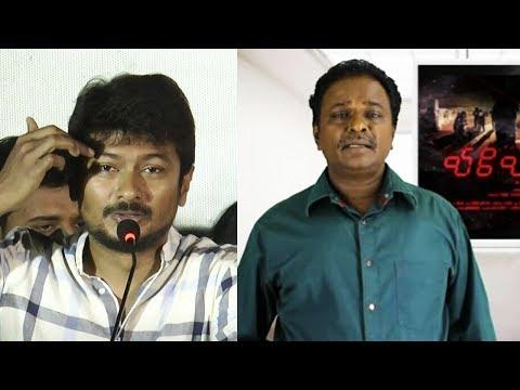 Udhayanidhi stalin Warns reviewers - Bold...