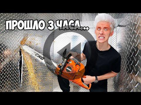 НАОБОРОТ: А4 - Кто Первый Выберется Из Непробиваемого Ящика! - Челлендж
