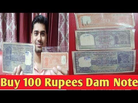 India Rs 10 Prefix M Inset B Big Fafda Note PC Bhattacharya D-8