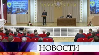 Президент В.Путин выступил на торжественном собрании, посвященном 95-летию Верховного суда РФ.