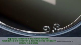 Набор белорусской мебели для спальни из массива дуба