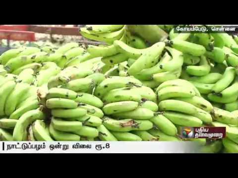 Banana Wholesale Price Increases 4 Times Youtube