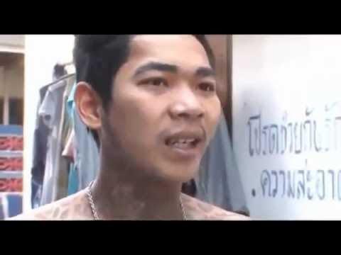 Reportage Thaïlande: Mon cauchemar, j'ai épousé une Thaïlandaise