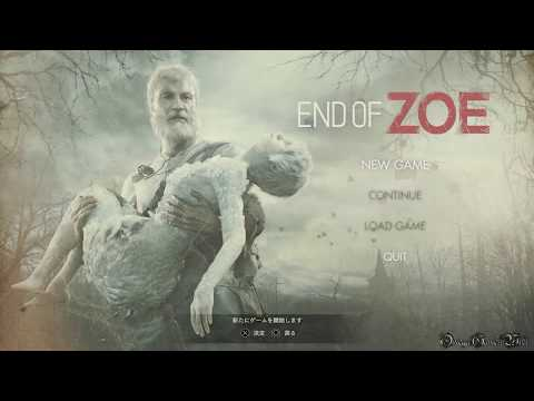 【PS4】RESIDENT EVIL 7: END OF ZOE - #1 PROLOGUE・ジョーの家(Normal Difficulty)