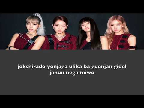 Blackpink - Don't Know What To Do Letra Facil (facil Pronunciacion)