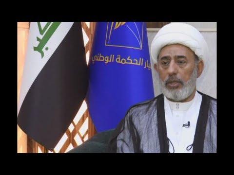 الشيخ حميد المعلة لا نريد العراق مقرا ولا ممرا لأي حرب  - نشر قبل 2 ساعة