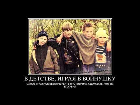 Лучшие демотиваторы до февраля  2013)