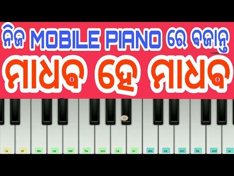 MADHABA HE MADHABA EASY PIANO TUTORIAL BY ODIA PIANIST