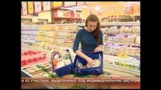Уральцам положено 2500 килокалорий в день