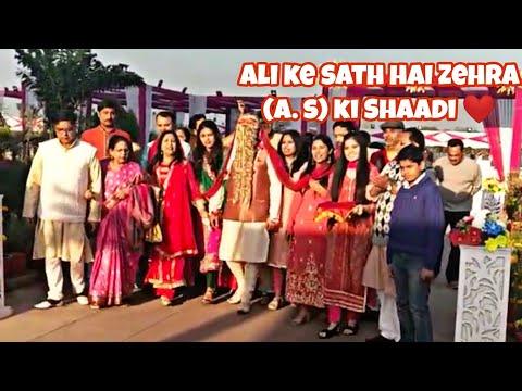 Ali Ke Sath Hai Zehra (a.s) Ki Shaadi