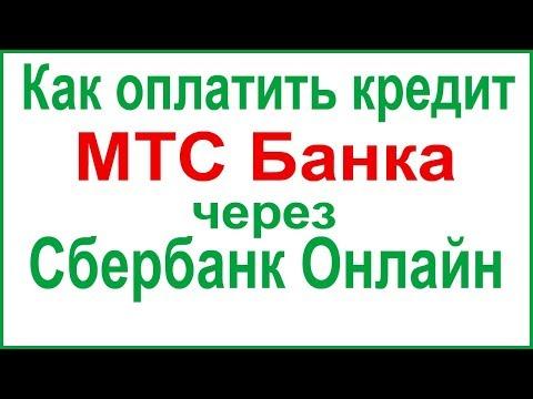 юникредит банк самара официальный сайт личный кабинет