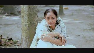 Briddhasram (Hindi) - Priyanka Mitra