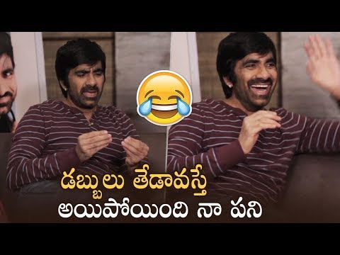 Hero Ravi Teja Shares A Hilarious Incident With His Father In Childhood | Manastars