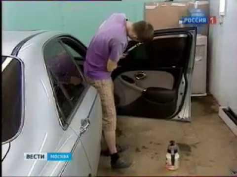 видео: Электро тонировка или как обойти закон. Вести Москва.