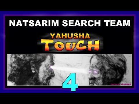 Natsarim Search Team #4: TOUCH - 20:04