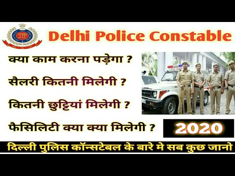 Delhi Police Constable Job Profile and Salary 2020 | Promotion, Training etc