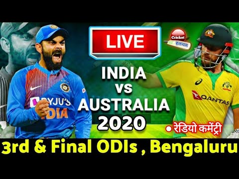 🔴Live: IND Vs AUS 3rd One Day | Live Scores And Commentary | 19 JAN 2020 I LIVE CRICKET