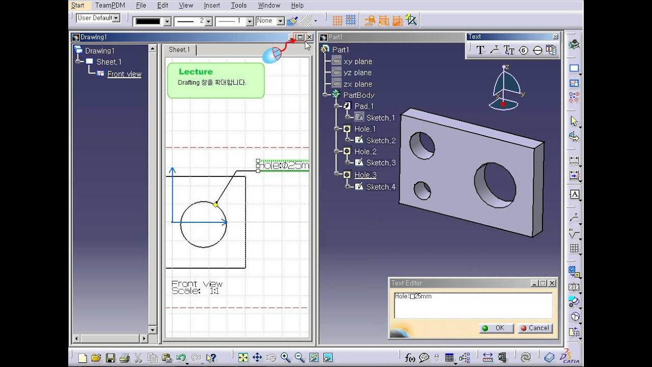 CATIA V5 - DRAFTING - Text Rep...
