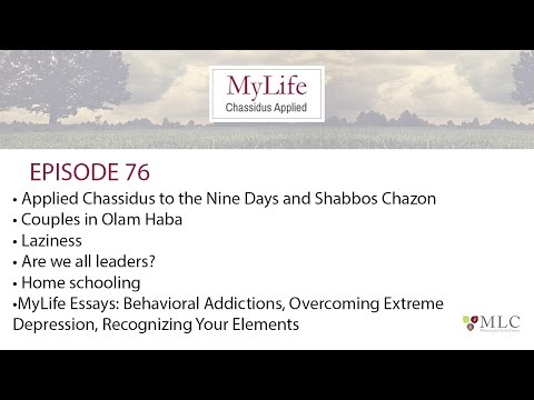 Ep. 76: Are We All Leaders? Laziness; Homeschooling; Nine Days